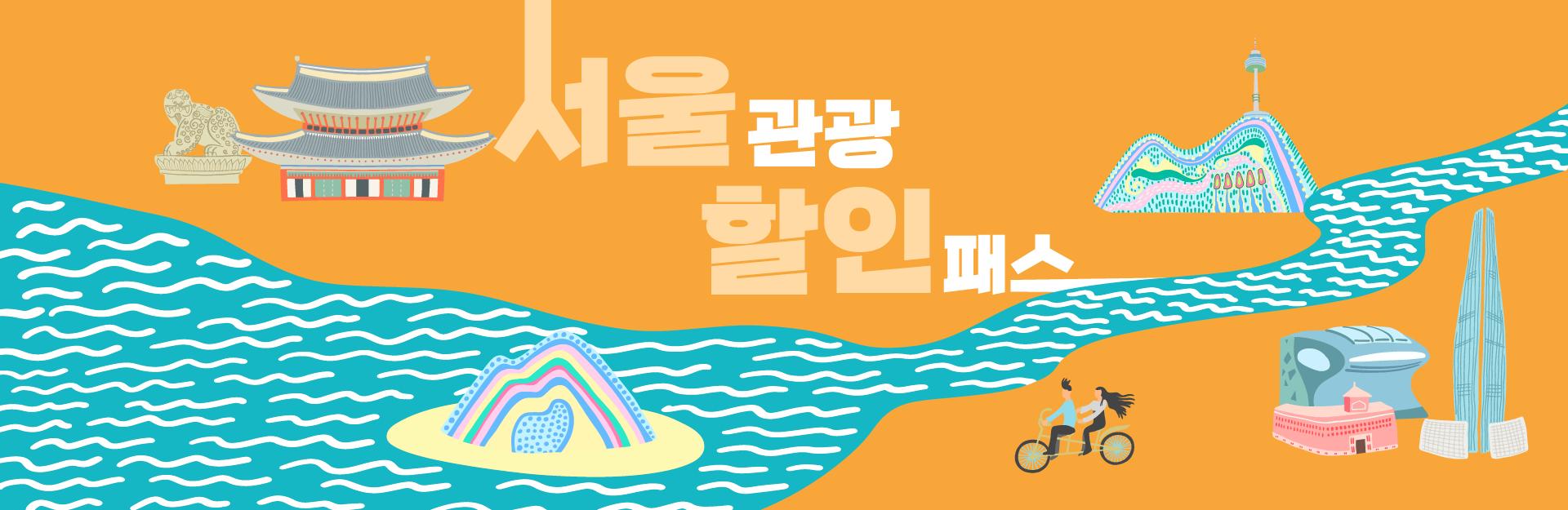 main-banner